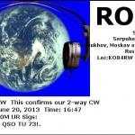 RO3D_20130620_1647_10M_CW