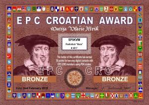 SP5KVW-EPCCRO-BRONZE