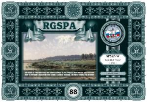 SP5KVW-RGSPA-88
