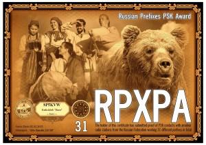 SP5KVW-RPXPA-31