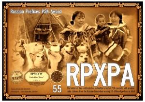SP5KVW-RPXPA-55