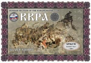 SP5KVW-RRPA-SILVER